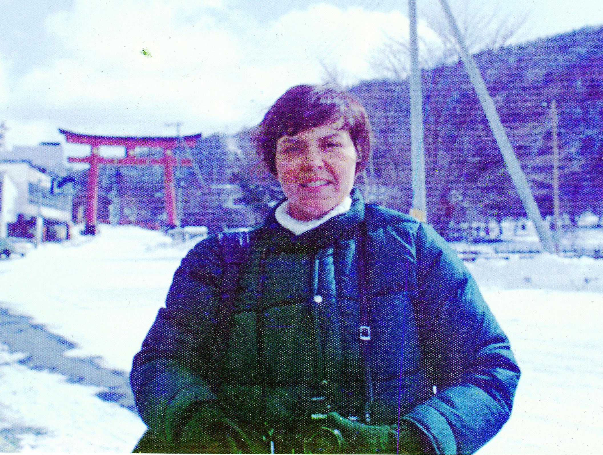 Judy Japan Torii Gate